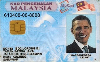 Buy Malaysian identity card online in my city