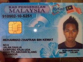Buy Malaysian identity card online cheap
