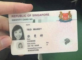 Buy fake Singapore id card​ online with bitcoin