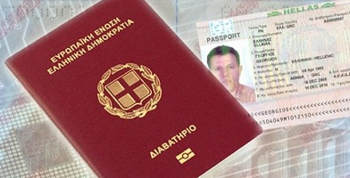 Real Greece passports for sale