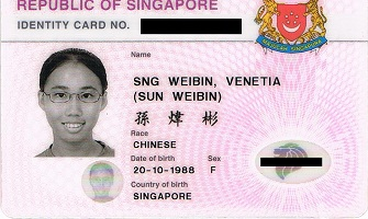 Buy fake Singapore id card​ online near me