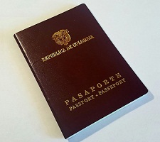 Buy fake Colombian passport online