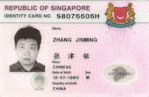 Buy fake Singapore id card online